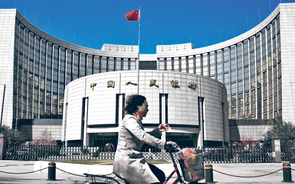 Banco da China corta taxa de reserva legal