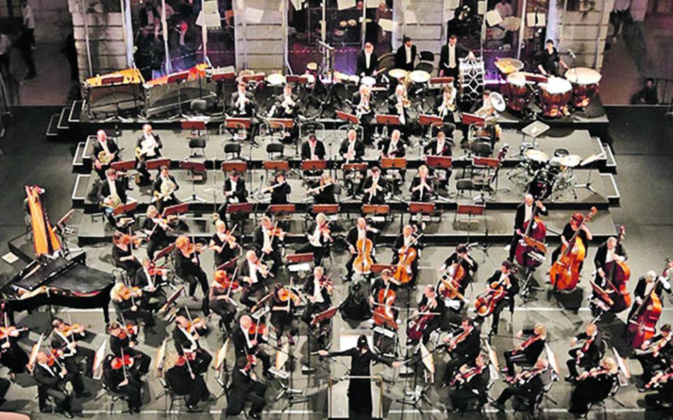 Festival ao largo:  Canto, música e dança sob as estrelas