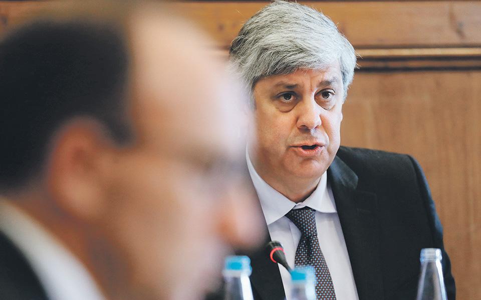 Reforma da Supervisão Financeira de Centeno vai ficar na gaveta