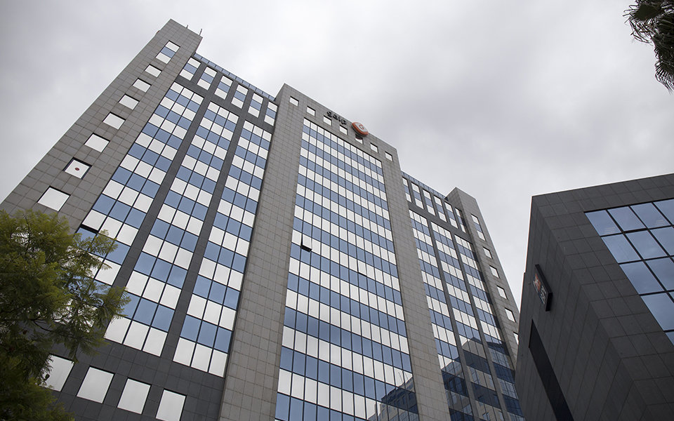 Parpública abateu dívida em dois mil milhões desde 2017