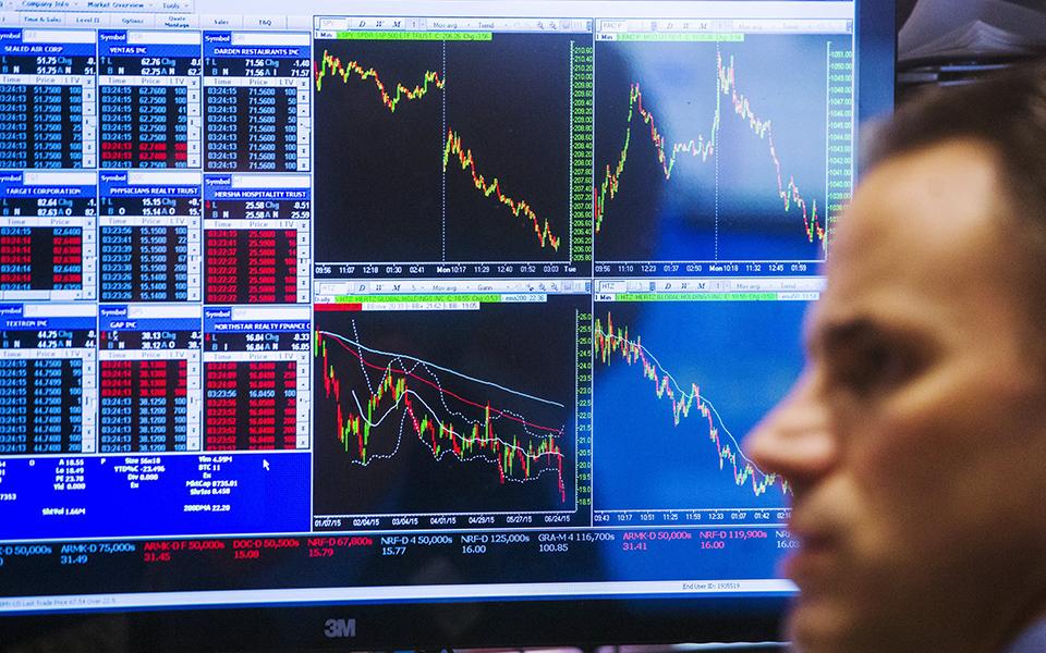 Cautela do BCE dá bónus a Centeno em ano de eleições