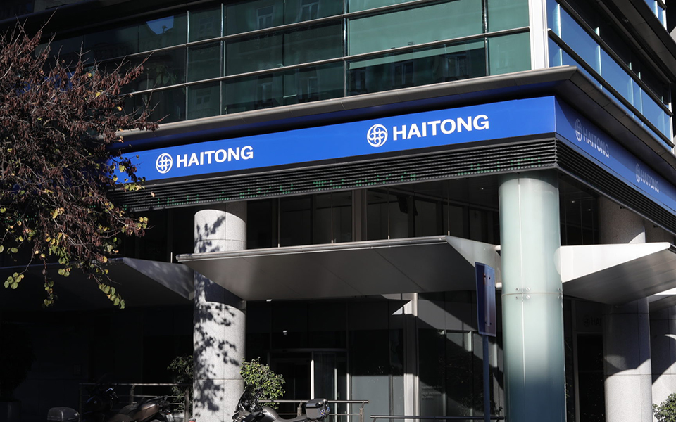 Banco de Portugal atento à instabilidade no 'board' do Haitong