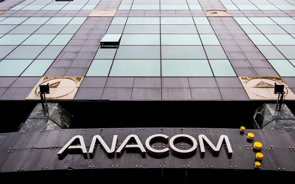 Anacom põe fim às ofertas mais baixas no leilão do 5G