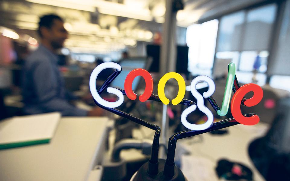 BCG vai medir maturidade digital das empresas nacionais
