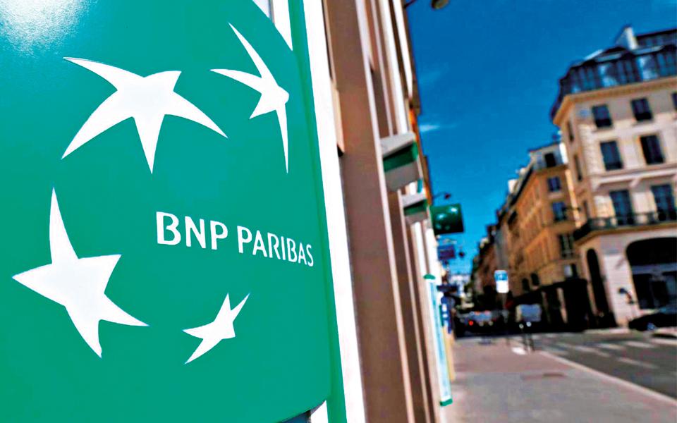 BNP Paribas  pede arresto dos terrenos de Pedro Silveira em Alcântara