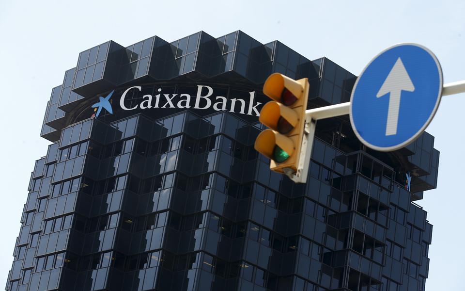 BCE já faz a supervisão do BPI em conjunto com o CaixaBank
