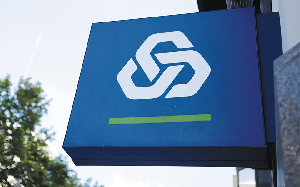Compradores de NPL da CGD e Novo Banco escolhidos  a 15 de outubro