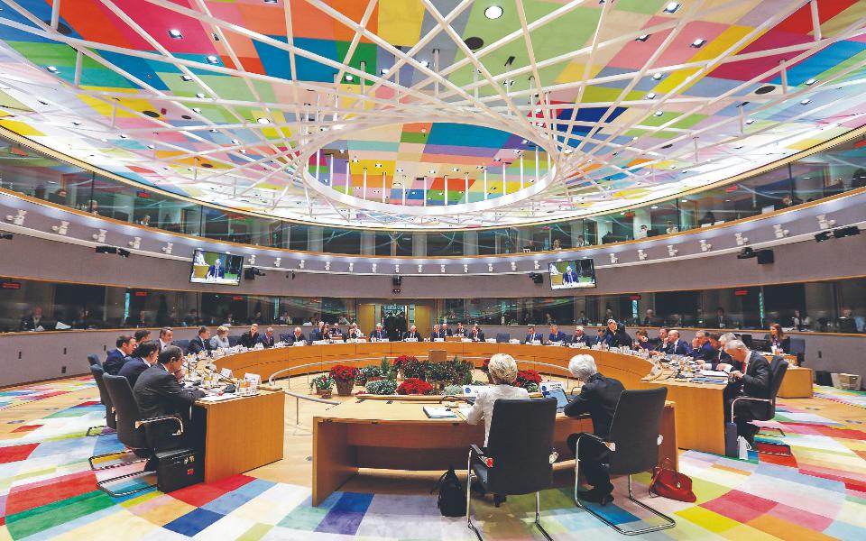 Conselho Europeu está condicionado pelas  suas próprias condições