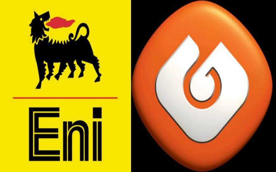 Consórcio Eni/Galp avança com pesquisa de petróleo  no Alentejo