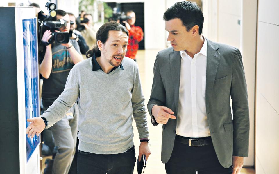 Espanha: atração  pelo abismo