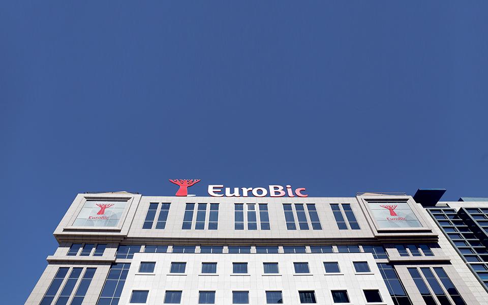 EuroBic está  à procura de investidor estratégico para Netpay