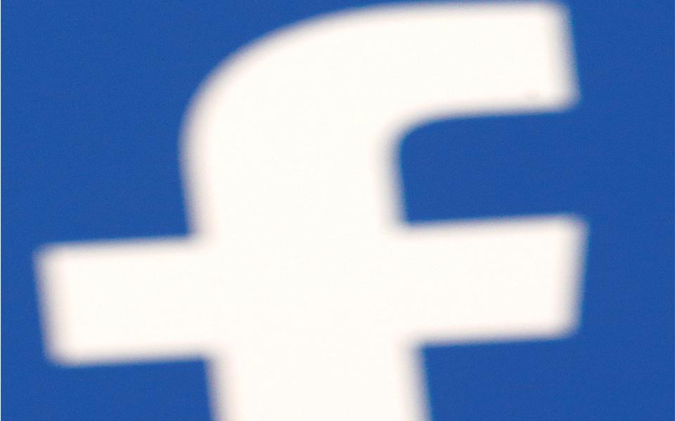 Como o uso ilícito de dados abalou a maior rede social do mundo