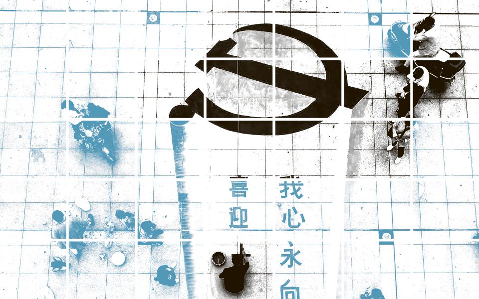 O renascimento da China