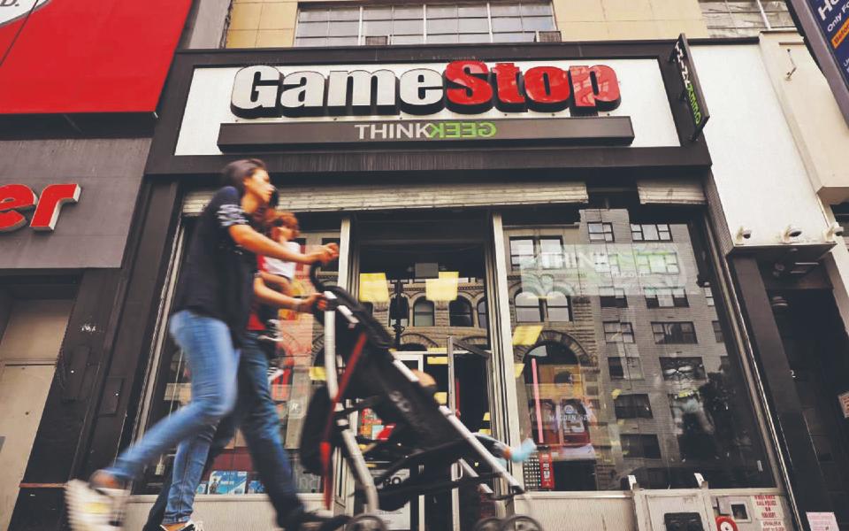 GameStop: quando a internet bombardeou Wall Street