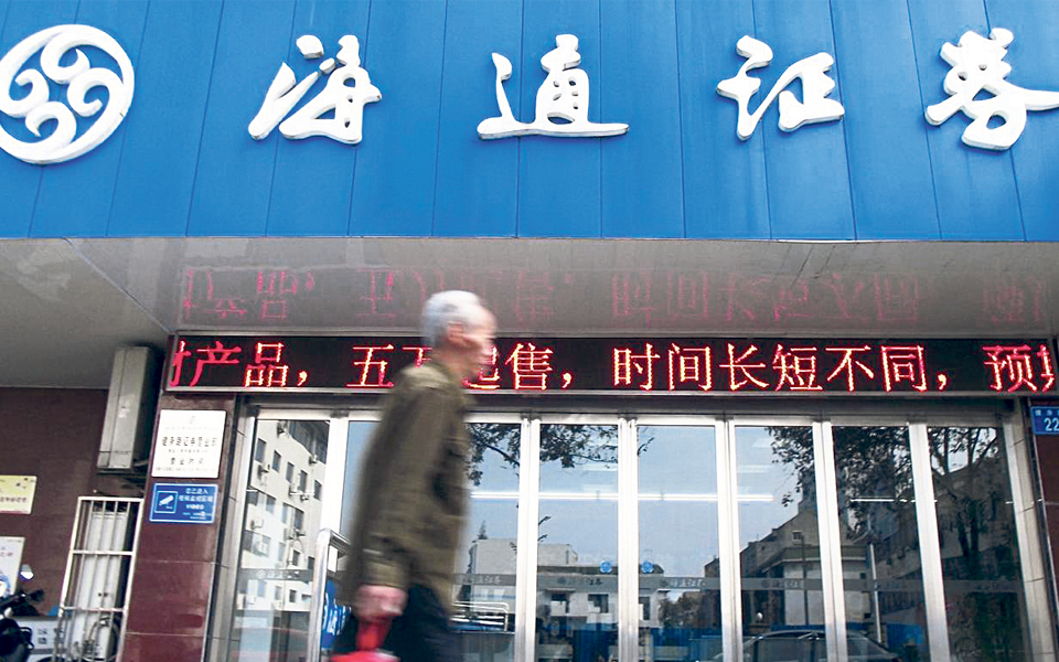 Haitong pede à ASF para mudar pensões