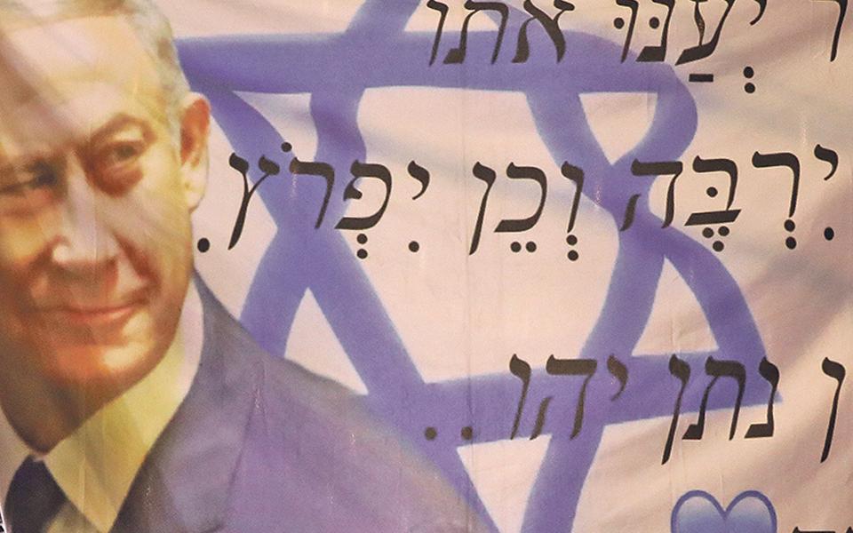 Bloco de Netanyahu denuncia fraude eleitoral por parte da esquerda