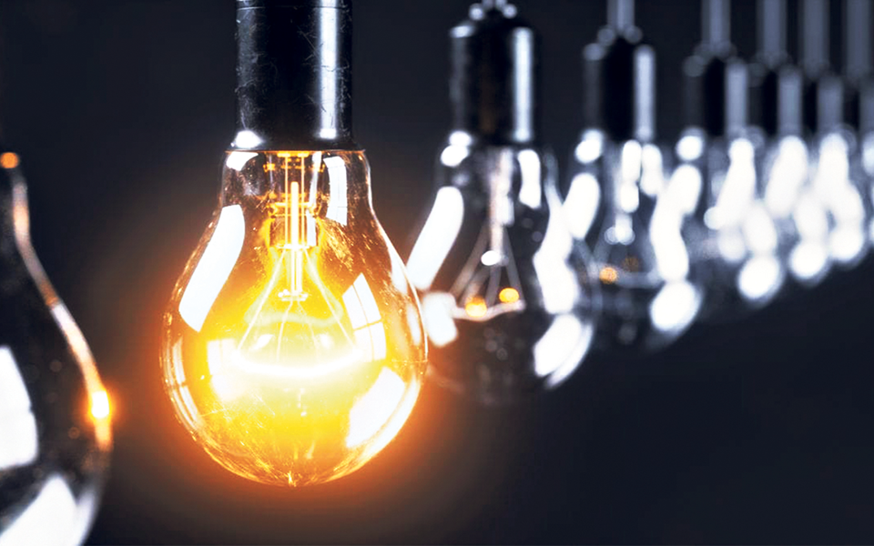 Centeno diz que corte  a direito no IVA da luz custa até mil milhões