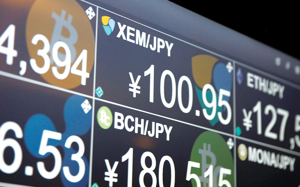 'Initial Coin Offerings' já moveram 2,25 mil milhões este ano