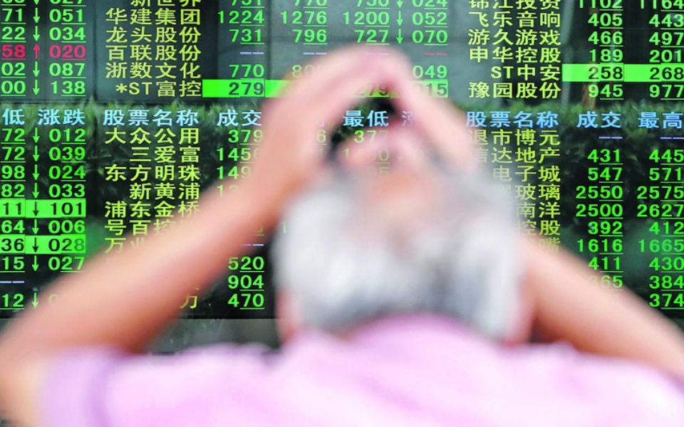 Mínimos das ações marcam semana mais curta