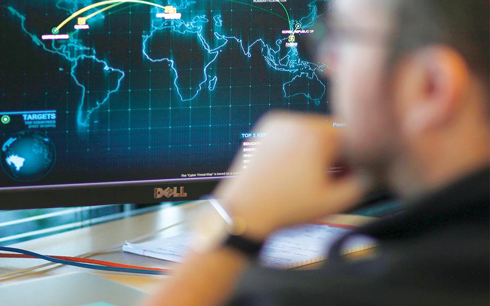 Como e onde tornar-se 'polícia' de dados do futuro