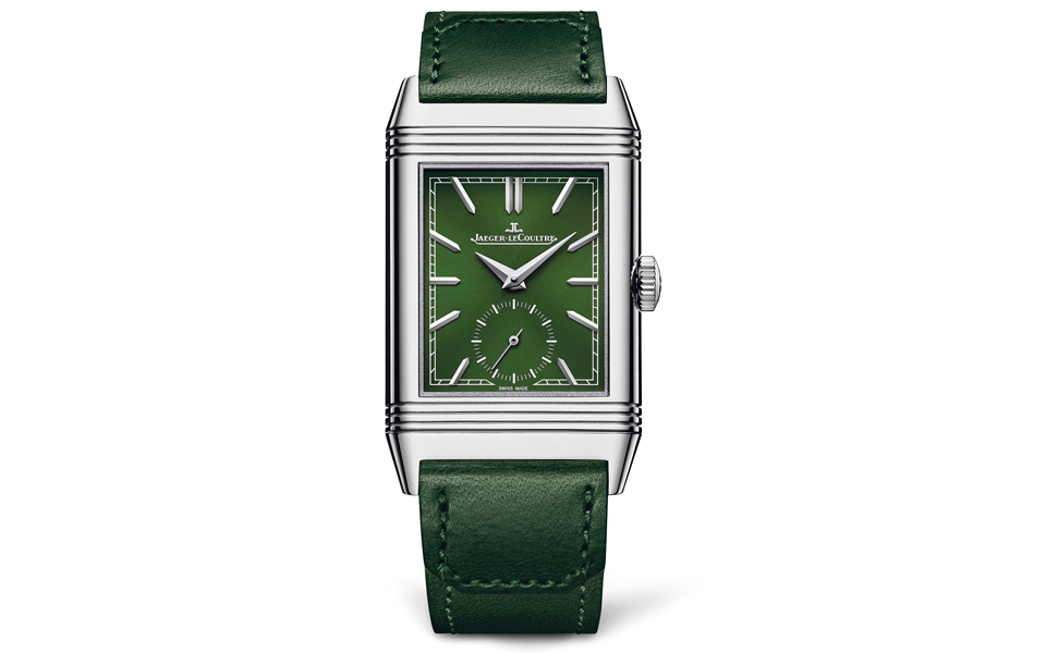 Reverso Tribute Small Seconds: Verde icónico
