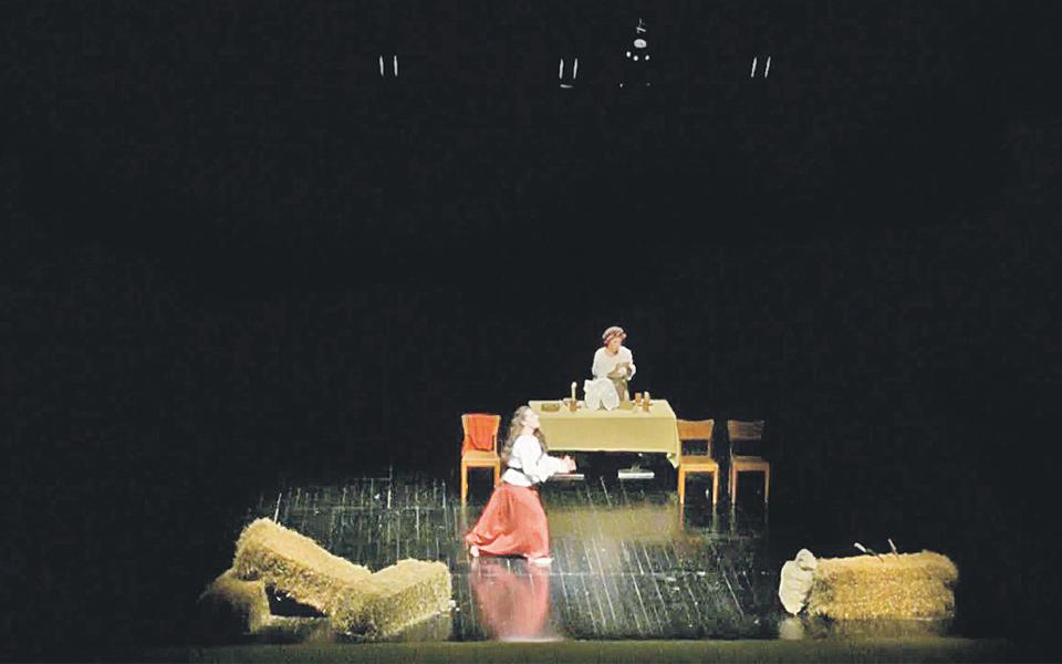 Festival de Teatro  de Machico