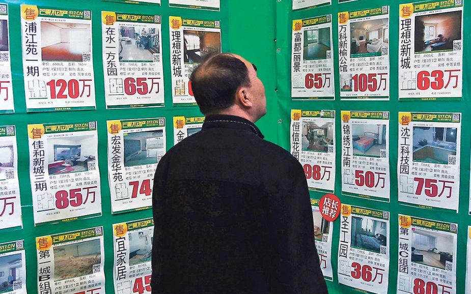 Investimento turco dispara no primeiro semestre